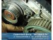 Выбор автомобиля бывшего в употреблении: FORD CONNECT, MITSUBISHI PAJERO SPORT, VOLKSWAGEN CADDY