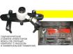 Поступил в продажу Гидравлический съемник инжекторов Bosch CRI